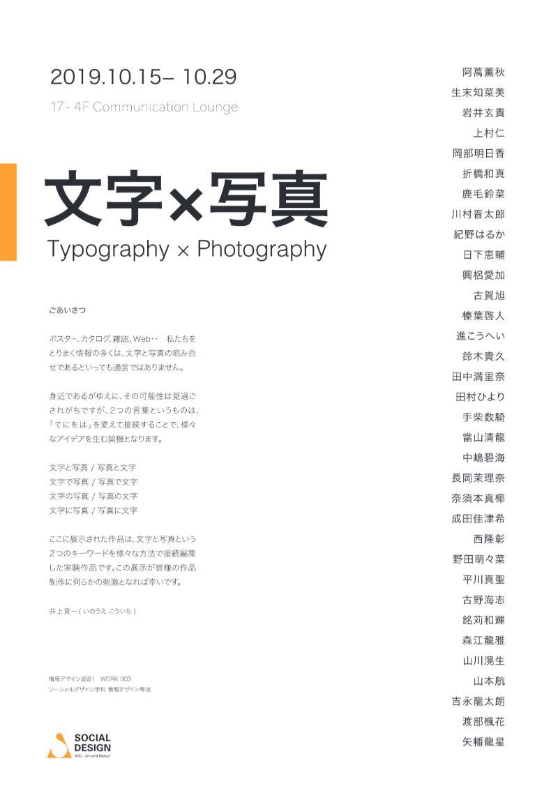 Exhibition20191015.jpg