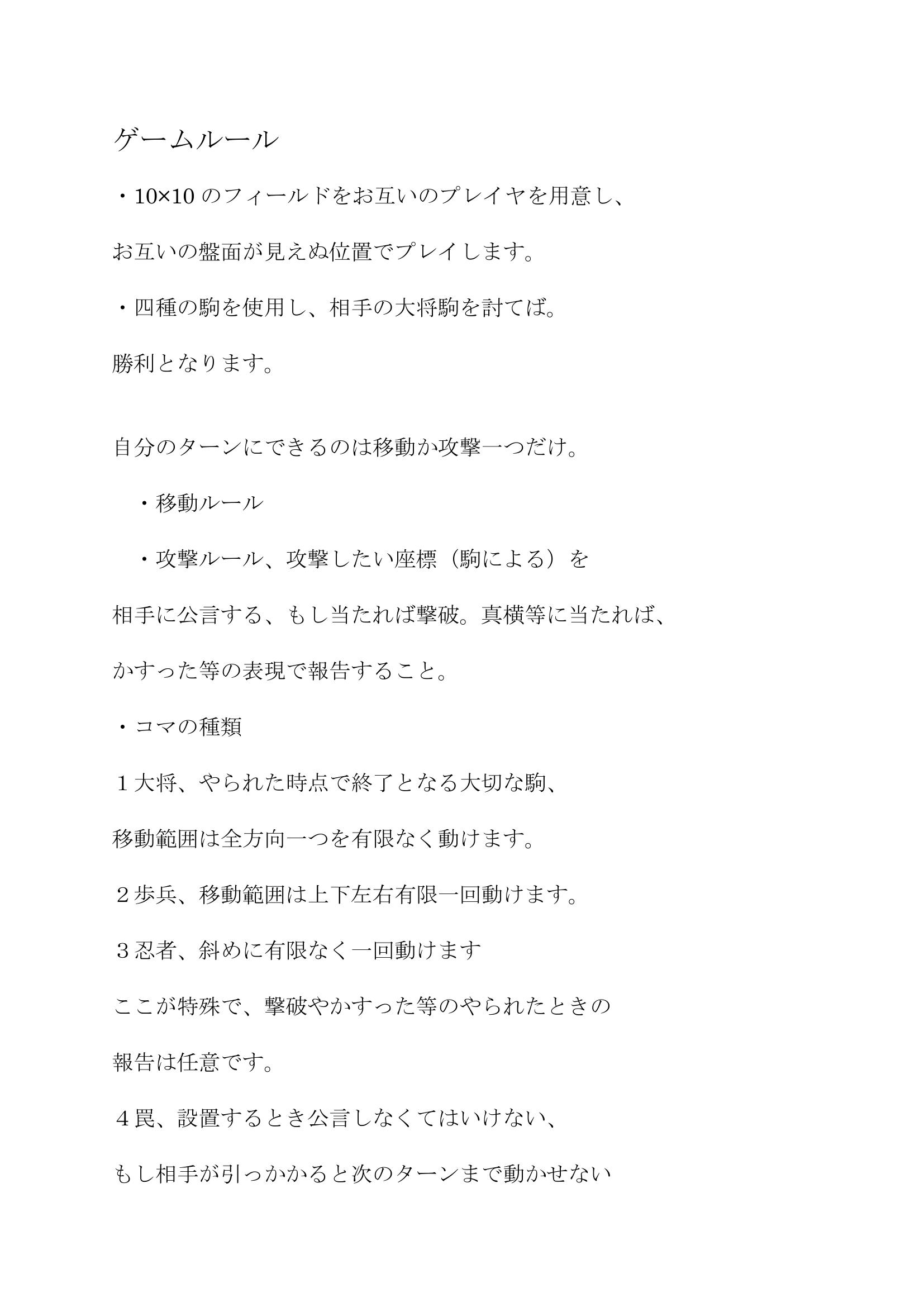 ドキュメント16-1.png