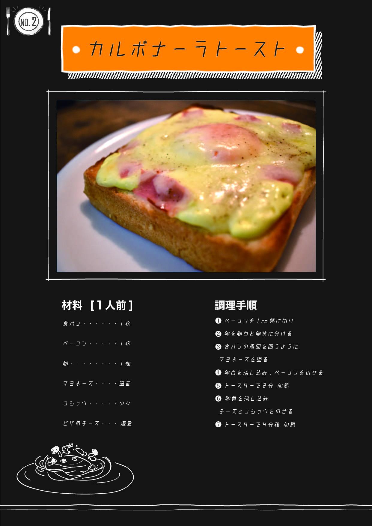 レシピ01-04.jpg