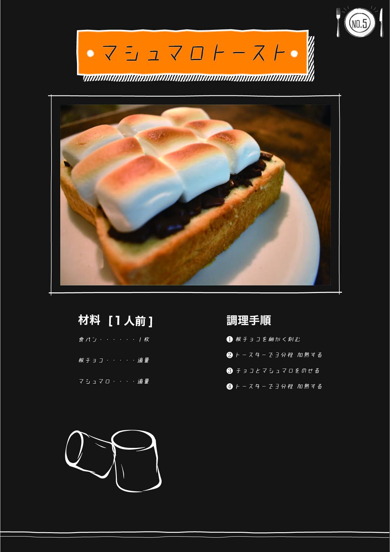 レシピ01-07.jpg